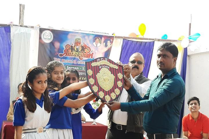 Parmanand Public School-Prize Distribution