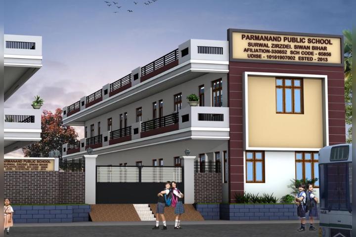 Parmanand Public School - School Building