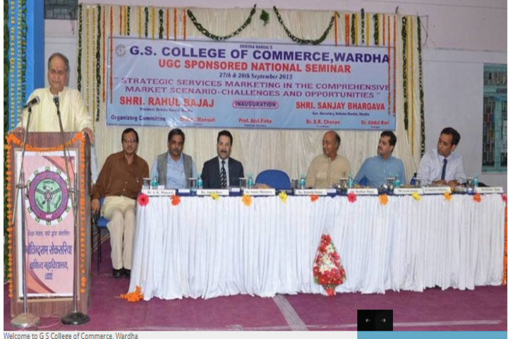 G S College of Commerce-Event