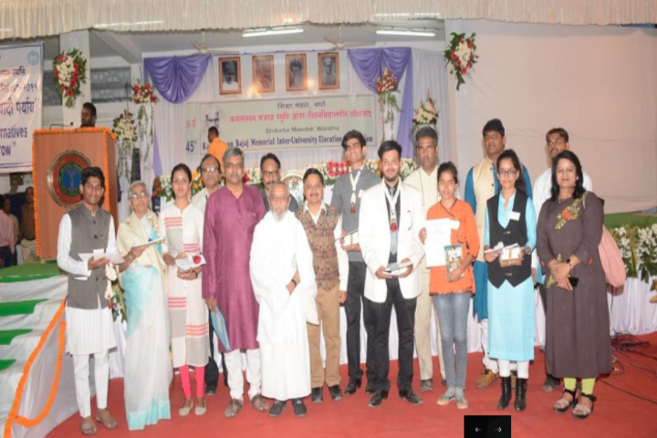 G S College of Commerce-Group Photo