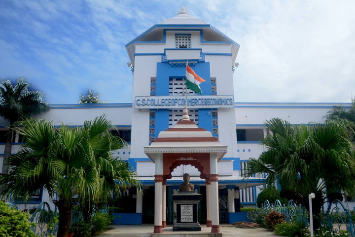 G.S. College of Commerce - College Building