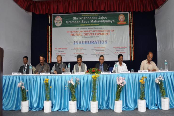 Shri Krishnadas Jajoo Grameen Seva Junior College-Event