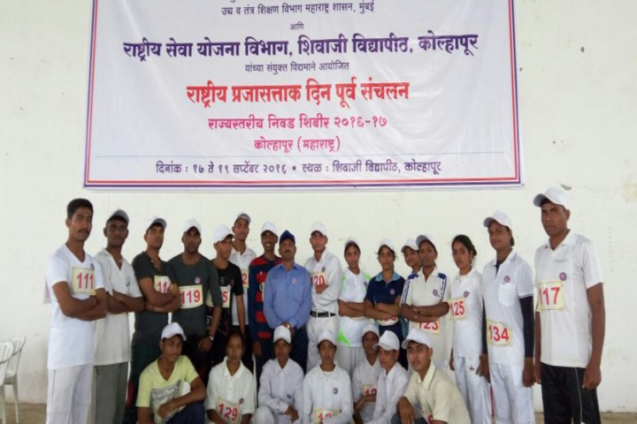 Shri Krishnadas Jajoo Grameen Seva Junior College-Group Photo