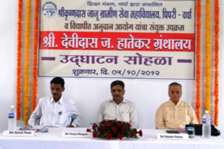 Shri Krishnadas Jajoo Grameen Seva Junior College-Library Inauguration