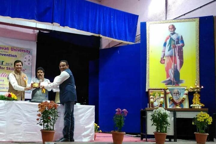 Amolakchand Mahavidyalaya-Event