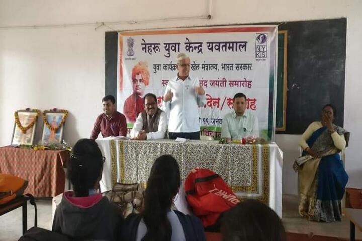 Amolakchand Mahavidyalaya-Seminar