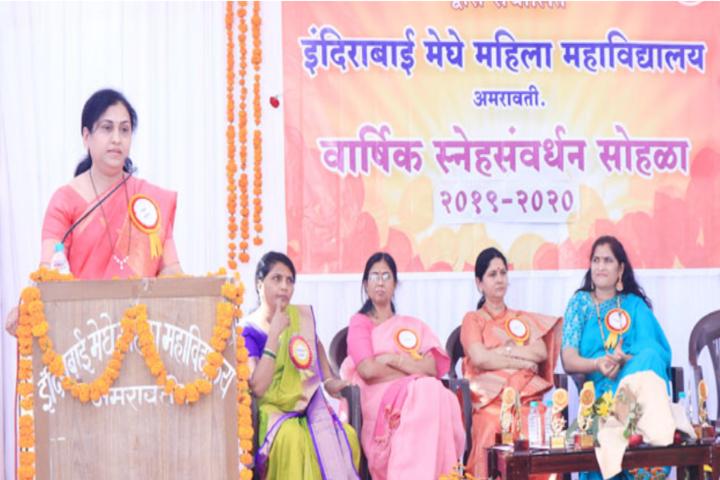 Indirabai Meghe Mahila Mahavidyalaya-Speech
