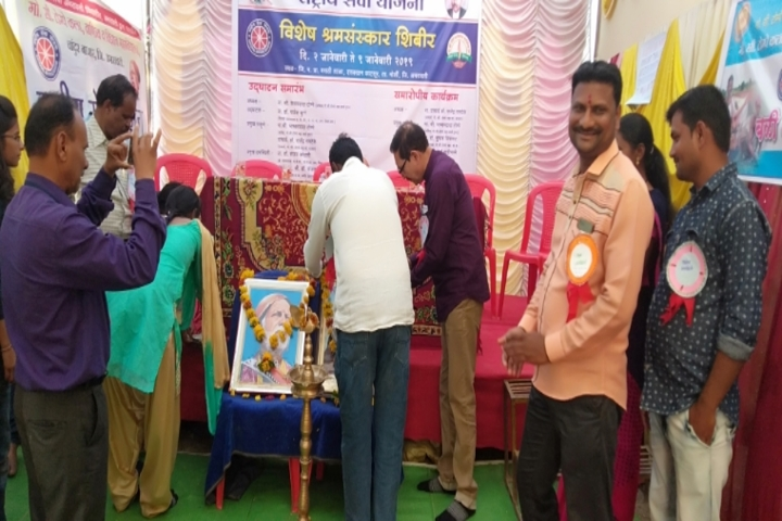 G S Tompe Arts Commerce Science College-Event1