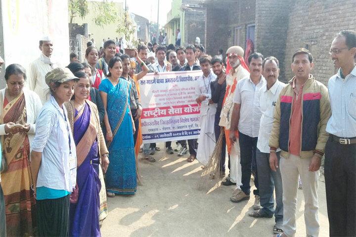Smt Radhabai Sarda Junior College-Rally