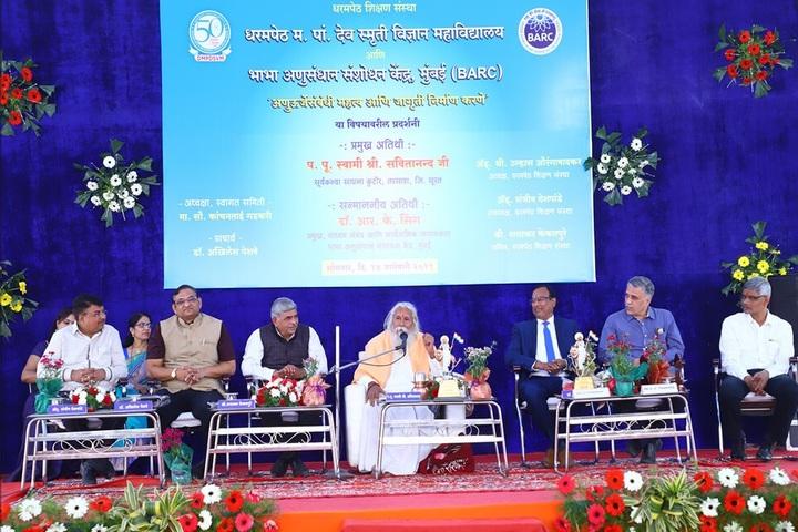 Dharampeth M P Deo Smruti Science Junior College-Event