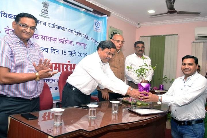 Dharampeth M P Deo Smruti Science Junior College-Seminar