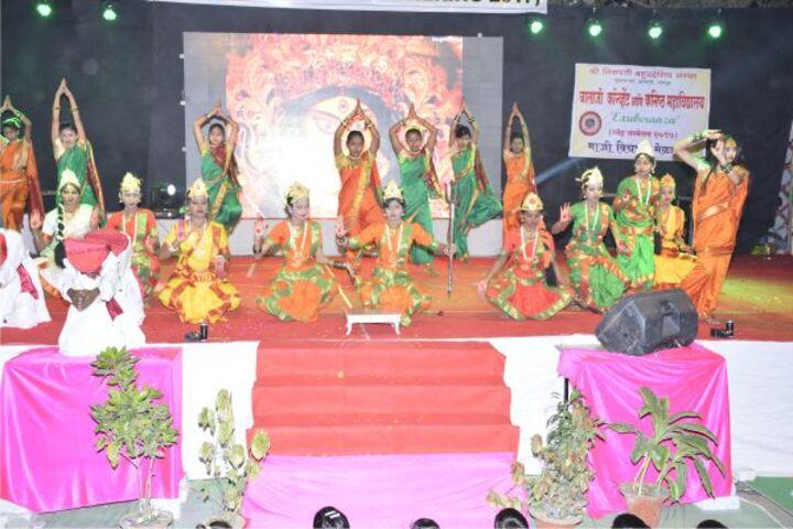 Balaji Convent Junior College-Annual Day