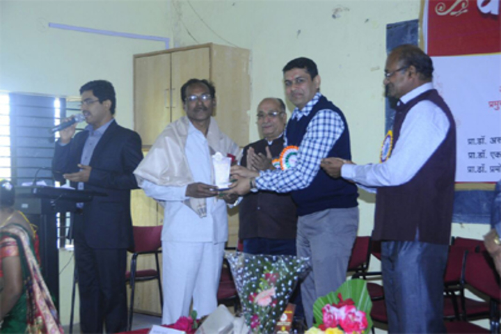 B S Patil Arts and Commerce College-Event