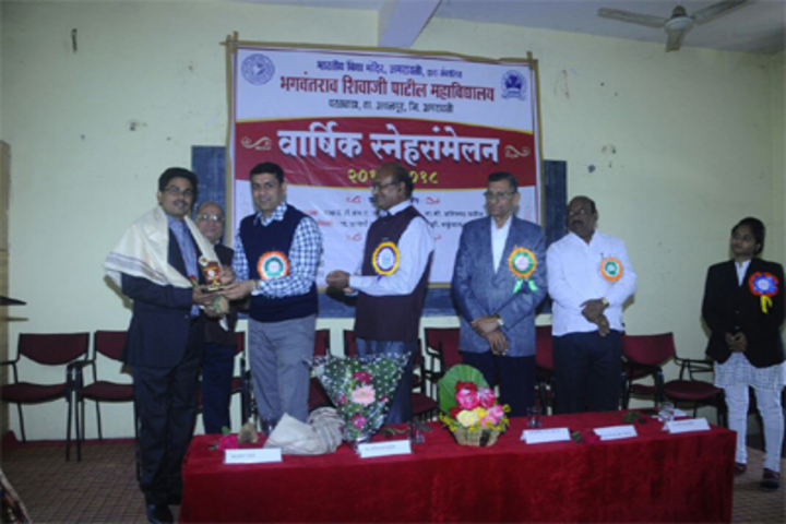 B S Patil Arts and Commerce College-Event1