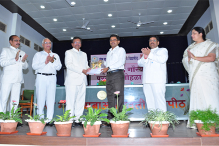 B S Patil Arts and Commerce College-Event2