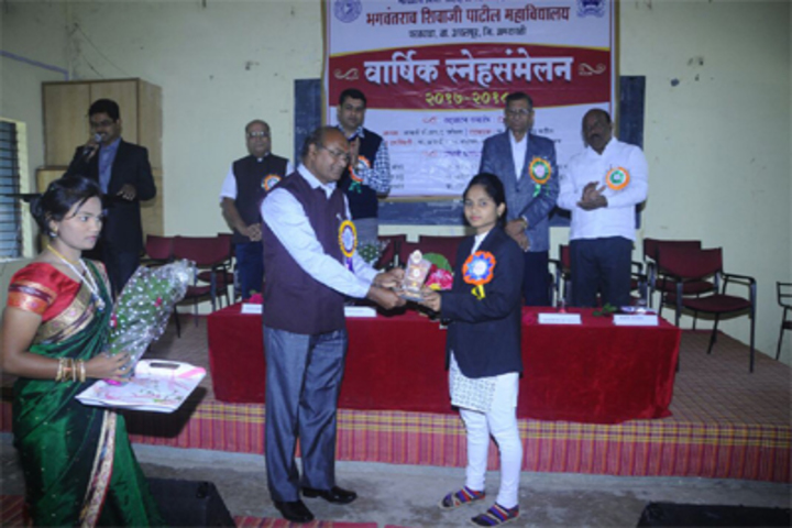 B S Patil Arts and Commerce College-Event3