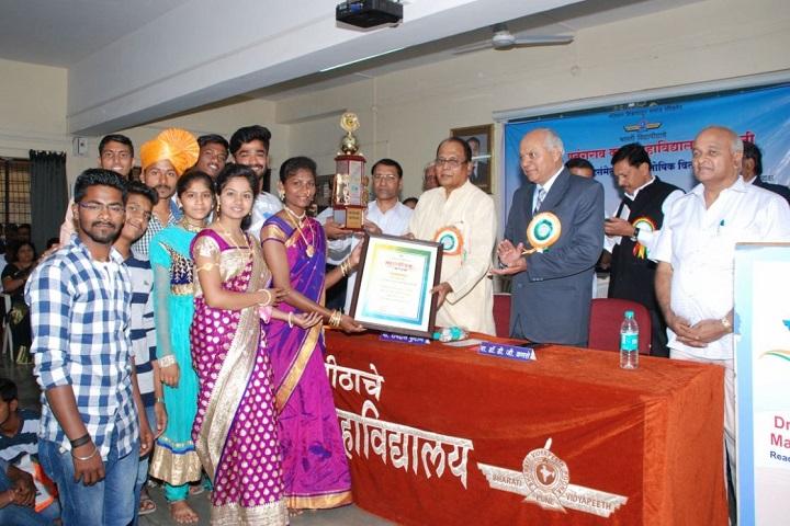Dr Patangarao Kadam College-Award Ceremony