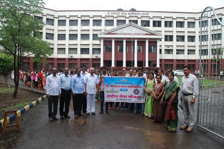 Dr Patangarao Kadam College-Campus View