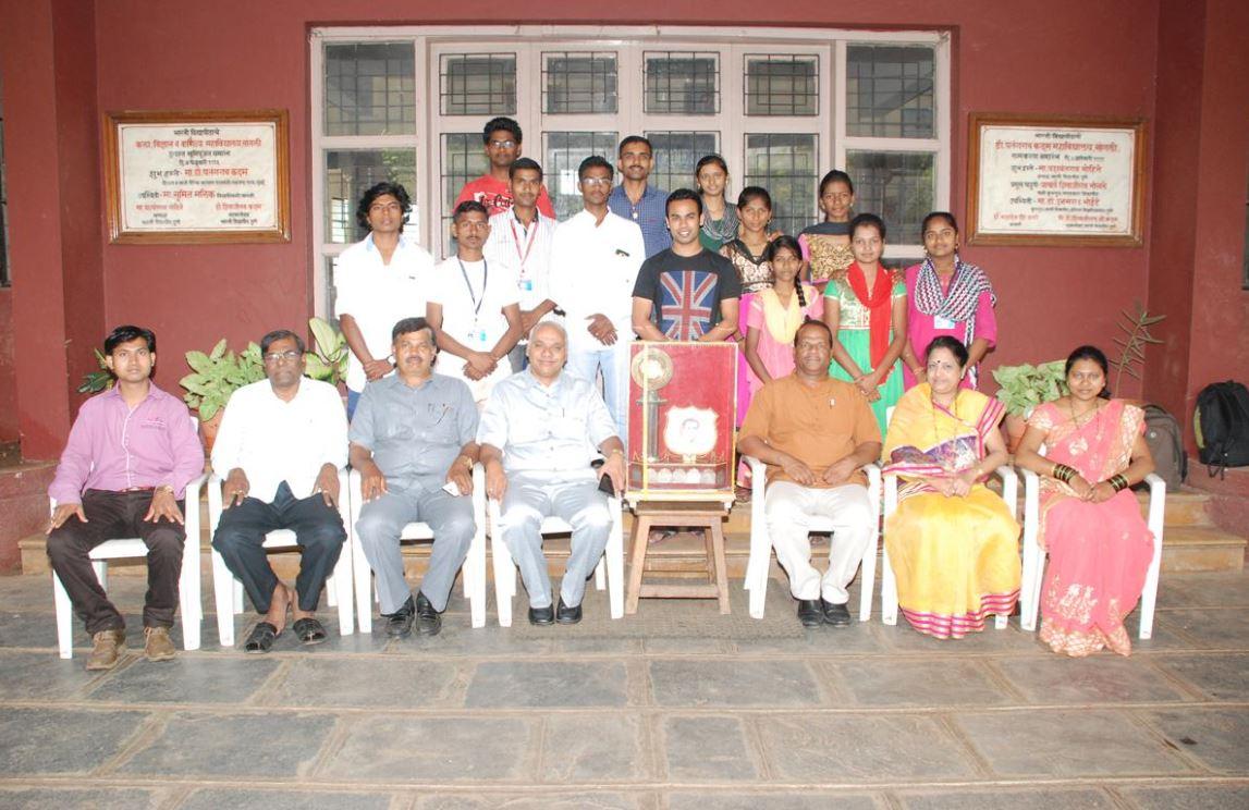 Dr Patangarao Kadam College-Group Photo