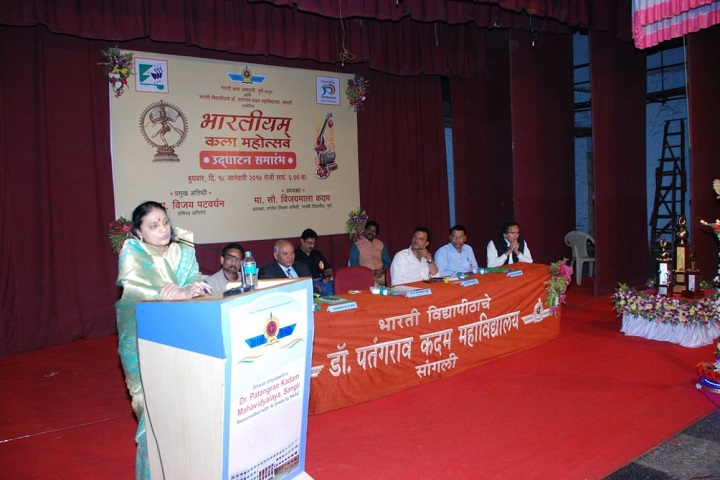 Dr Patangarao Kadam College-Seminar