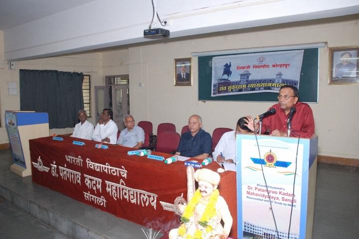 Dr Patangarao Kadam College-Seminar1