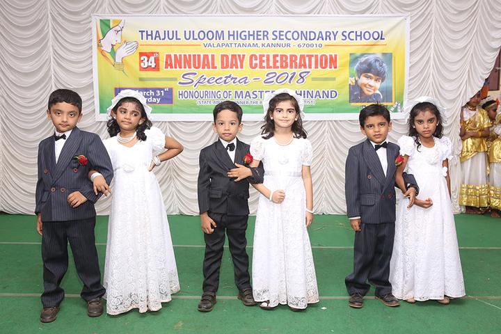 Thajul Uloom English Medium Higher Secondary School-Annual Day