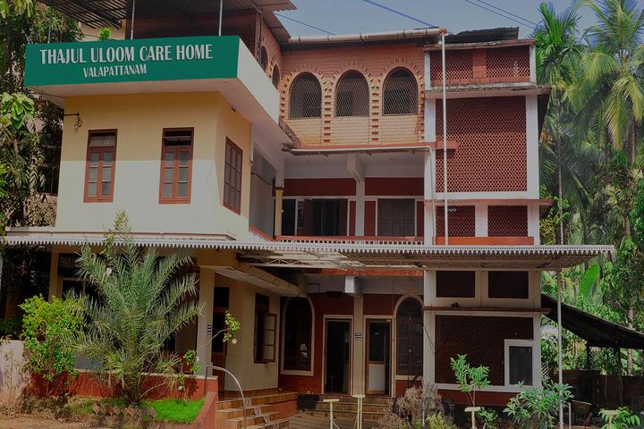 Thajul Uloom English Medium Higher Secondary School-Campus View