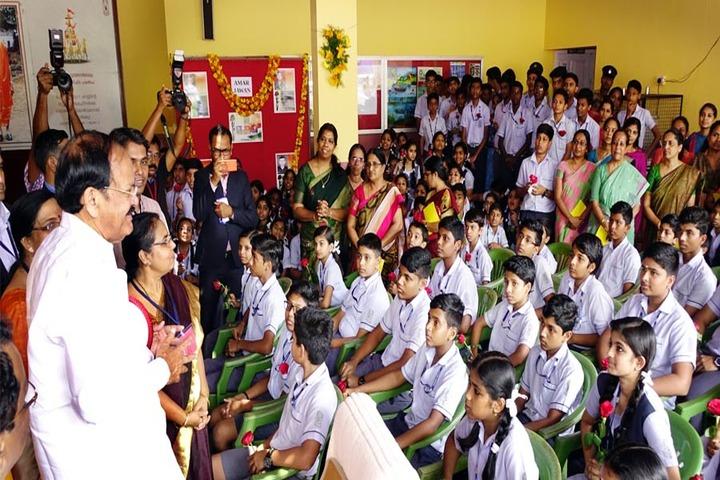 Chinmaya Vidyalaya Higher Secondary School-Event