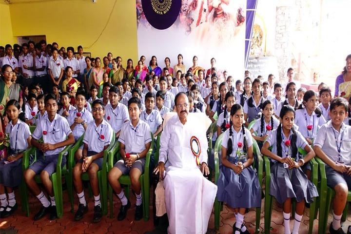 Chinmaya Vidyalaya Higher Secondary School-Group Photo