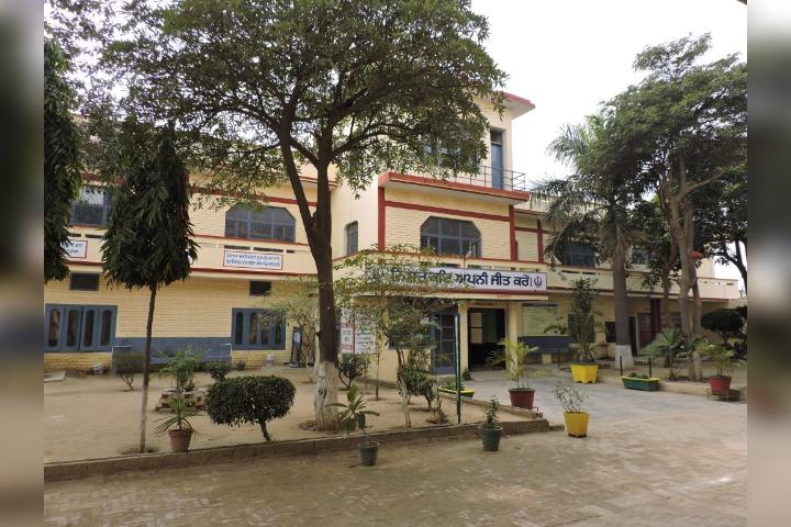 Guru Nanak Public Senior Secondary School - School Front View