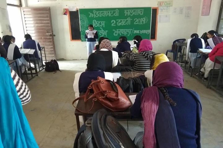 Government Girls Senior Secondary School - Speech
