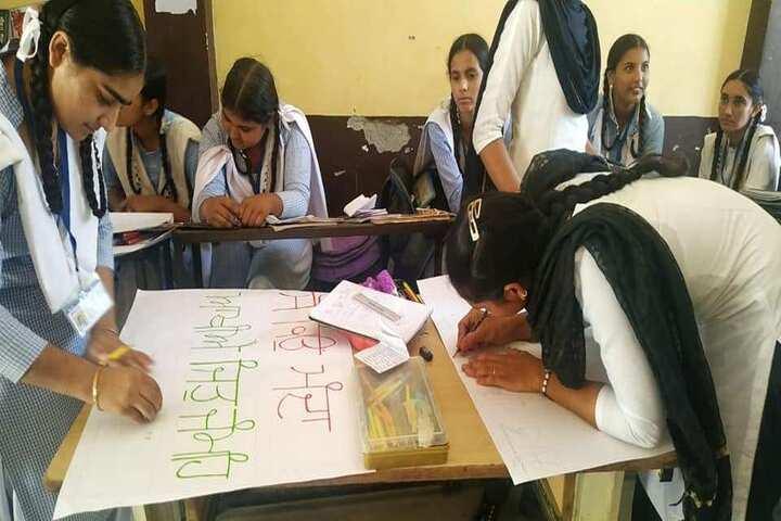 Government Girls Senior Secondary School-Drawing