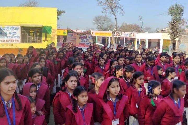 Government Girls Senior Secondary School- Speech