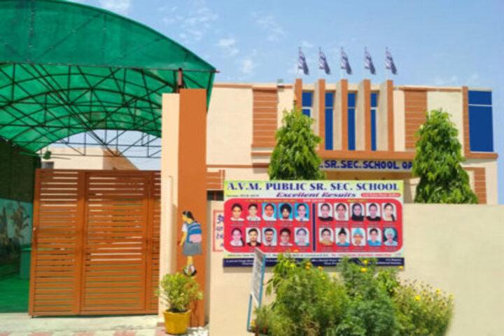 avm school