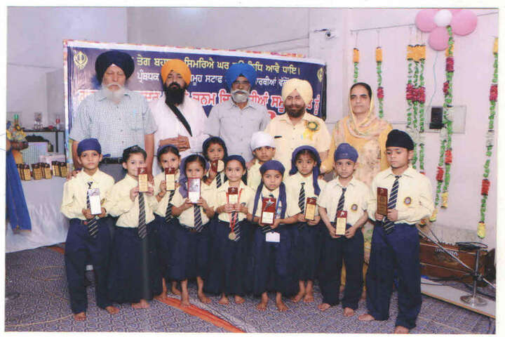 G.T.B. Mission Senior Secondary School- Prize-distribution