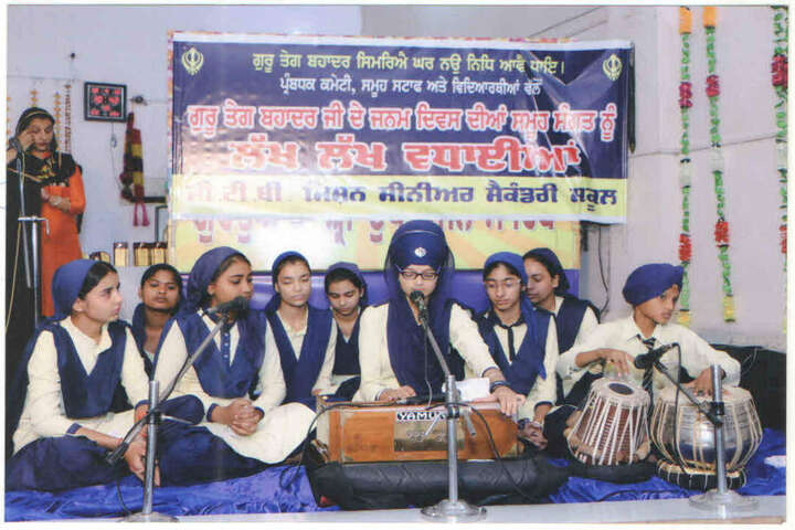 G.T.B. Mission Senior Secondary School- Music