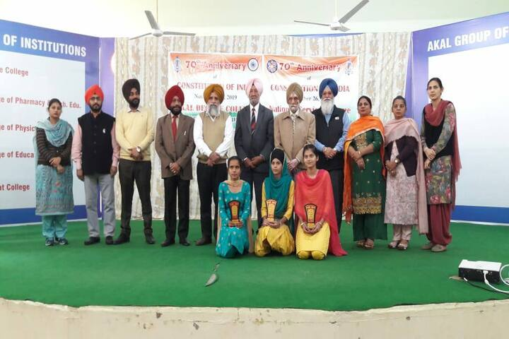 Akal Degree College- Prize Distribution