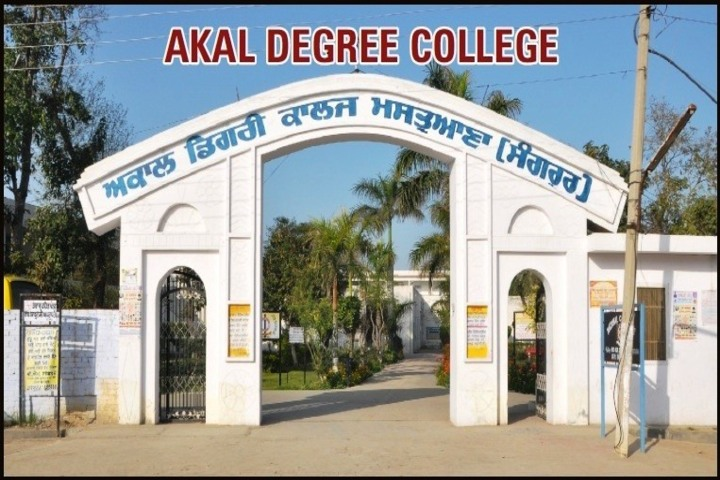 Akal Degree College- College entrance