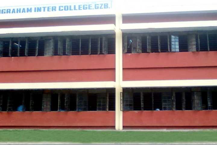 Ingraham Inter College-Campus View2