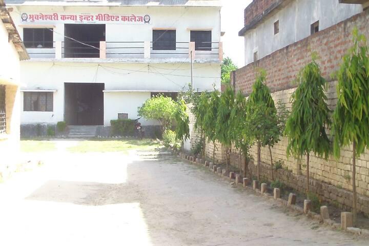 Bhuvneshwari Inter College-Campus