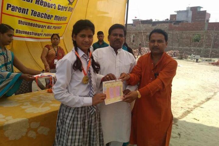 Bhuvneshwari Inter College-Prize Distribution