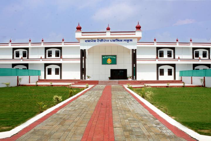 Dashmesh Heritage Public school-Campus