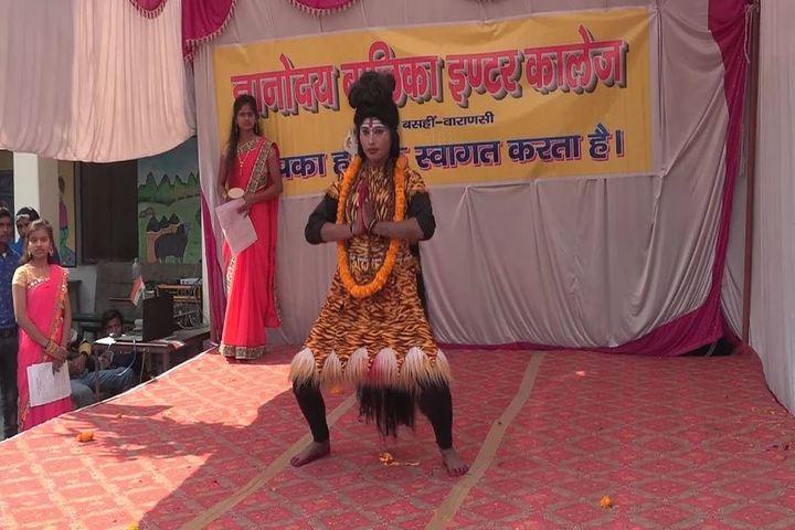 Gyanoday Balika Inter College-Dance Activity