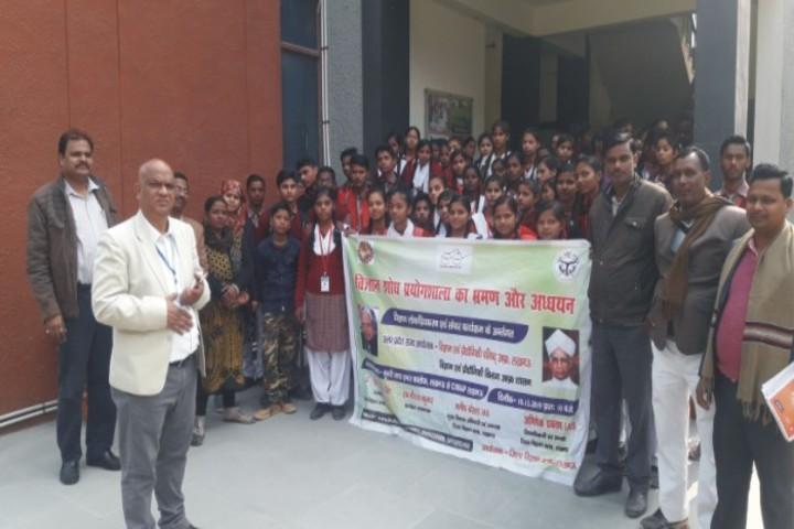 Dr Murari Lal Memorial Inter College-Tour