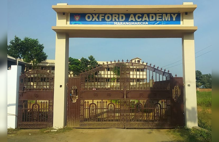 Oxford Academy - School Main Entry View