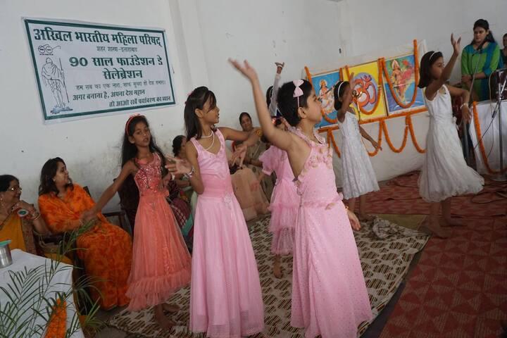 Rani Rewati Devi Saraswati Vidya Niketan Inter College-Dance