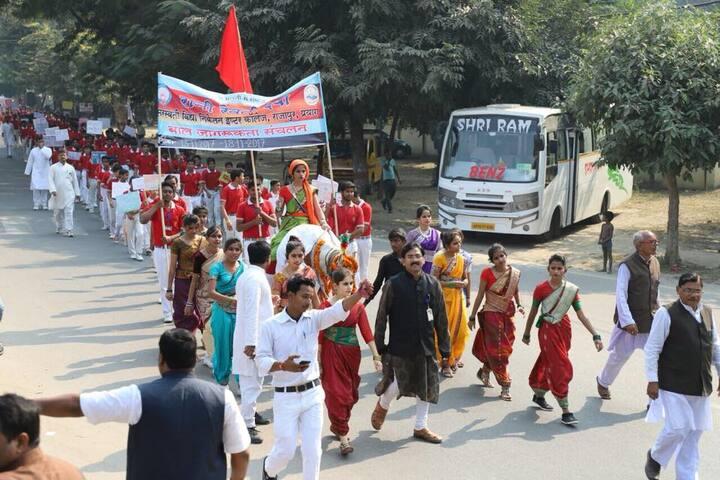 Rani Rewati Devi Saraswati Vidya Niketan Inter College-Rally