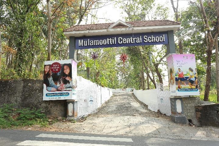 Mulamoottil Central School-Entrance