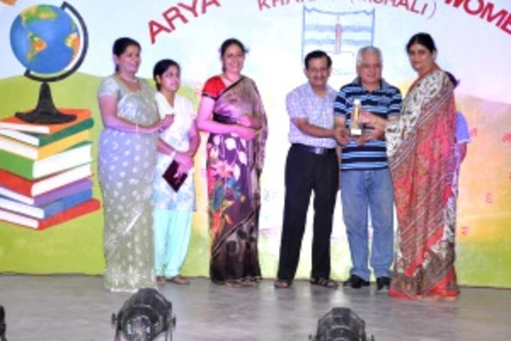 Arya Collegiate Senior Secondary Girls School-Teachers Day
