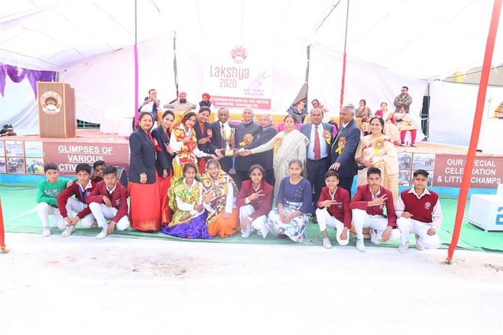Mata Rukmani Rai Arya Middle School-Annual Fest